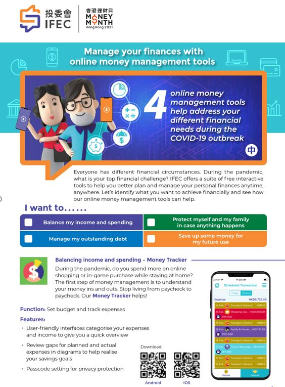 Hong Kong Money Month: Online Money Management Toolkit